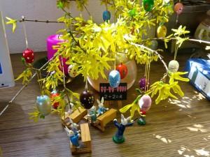 Ostern bei uns - Erinnerung an Schule!